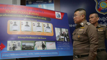 4 Koreans arrested in online gambling bust
