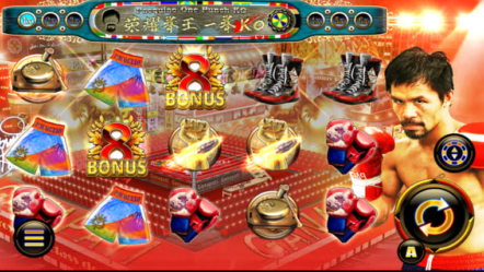 """""""Pacquiao One Punch KO"""" produced by Ganapati: Betrnk Slot Features"""