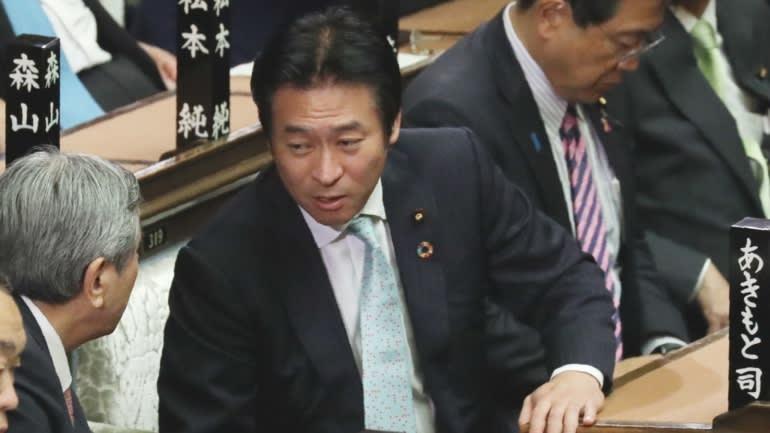 Japan widens probe into casino bribery, Pachinko operator raided