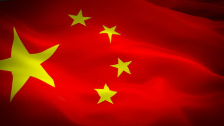 China to Step Up its iGaming Crackdown in 2020