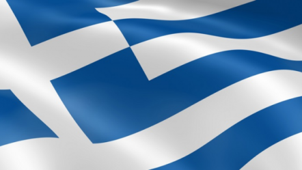 Hellenic Gaming Commission Approves Development of Integrated Resort