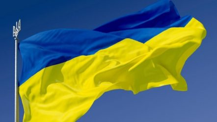 Ukraine Expects $189 Million Tax Revenue from Gambling Legalization