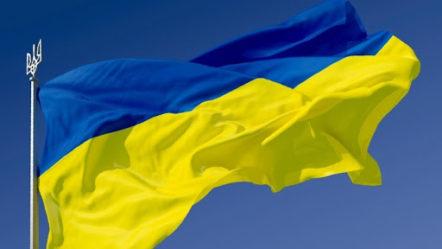 Lawmakers in Ukraine introduce new Bills to Establish Tax Rates