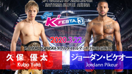 K'Festa 3: Yuta Kubo vs Jordan Pikeur will face for Welterweight Title