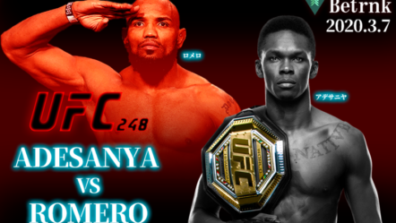UFC 248: Israel Adesanya vs. Yoel Romero this Saturday night!
