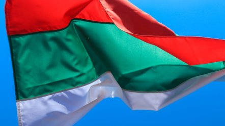 Bulgarian Parliament rejects proposal to close over 600 gaming venues