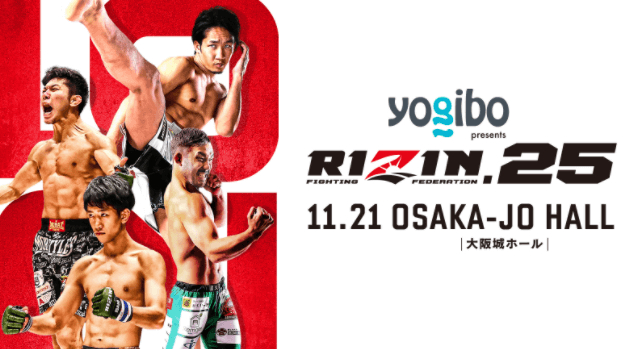 RIZIN 25 Complete Fight Card announced