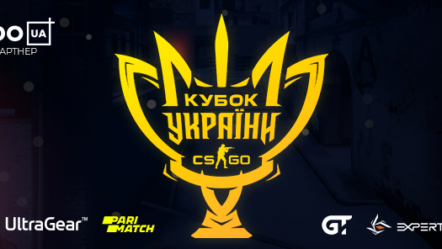 UESF launches first-ever Ukrainian Esports Cup with a prize pool of UAH 250,000
