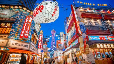 Osaka removes opening date for Osaka IR from official documents